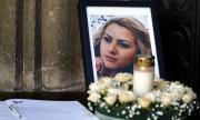 Почина бащата на жестоко убитата Виктория Маринова