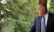 От ГЕРБ дадоха 20 000 лева на Борисов за рождения му ден, той ги дари