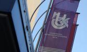 БЛС сезира Прокуратурата и ДАНС за действия на Здравната каса