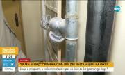 Пълен абсурд: Без противопожарен кран в блока