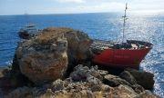 Авария спря разтоварването на заседналия кораб