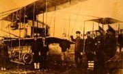 16 октомври 1912 г. Бомбардираме Одрин