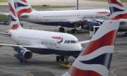 Великобритания позволява пътуванията на туристи