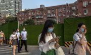 Пекин засилва мерките