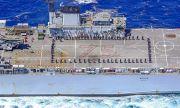 Великобритания изпраща ескадрен миноносец и фрегата в Черно море