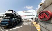Kia затвори два завода заради COVID