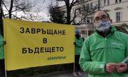 Екоактивисти протестираха пред парламента – искат промени в Плана за възстановяване
