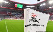 """""""Обичам тази страна, но..."""": колко расизъм има в германския футбол"""