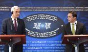 Северна Македония отваря посолство в Словакия