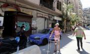 Ливан – парализирана държава, в която населението страда