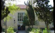 Сигнал до ФАКТИ: Общинската администрация на Варна иска да разруши училище