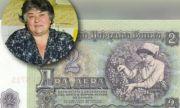 Какво прави днес Кина Двата лева - гроздоберачката от банкнотата