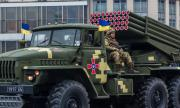 Украйна получи военна помощ от САЩ