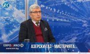 Ил. Василев отново разби на пух и прах хвалбите на Борисов за диверсификацията