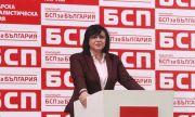 Нинова скастри Борисов: Веднага да започва разговори с Китай и Русия за ваксини!