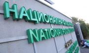 БФС редуцира заплатите на националните треньори