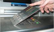 Разбиха цех за фалшиви банкови карти