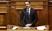 Равносметка за гръцкото правителство