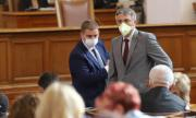 Парламентът отхвърли ветото на президента – МВР с нова охранителна дирекция
