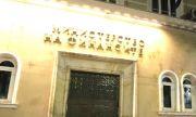 Правителството одобрява промени в бюджета на Министерството на финансите