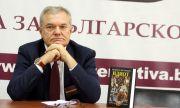 Румен Петков: Цинизъм е да плашиш с 5 г. затвор и над 50 хил. лв. глоба