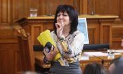 """Караянчева: България не е """"дъното на Европа"""""""