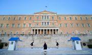 Гърция с нов план за покриване на дълга