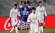 Реал Мадрид се издъни в Ла Лига, падна от Алавес (ВИДЕО)