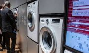 Домакинските уреди с нов енергиен етикет