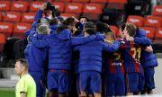 Десети финал за Барселона в Купата на краля за последните 13 години