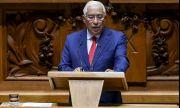 Парламентът на Португалия отхвърли новия бюджет