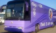 Драми в Етър: Шеф се маха и си прибра клубния автобус