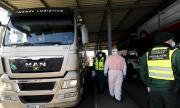 Още една държава от ЕС смекчава ограниченията за обществени прояви