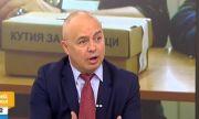БСП към bTV: Тенденциозно пренебрегвате опозицията
