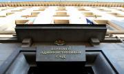 Съдия от Върховния административен съд с коронавирус, дезинфенкцират сградата