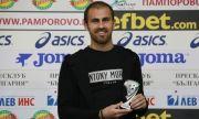Тим от Саудитска Арабия се опитва да отмъкне Тиаго Родригес от ЦСКА