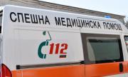 Двама души са починали с коронавирус в Кюстендил