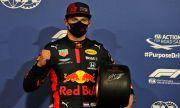 Верстапен спечели последното Гран При за сезона във Формула 1