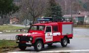 Опитаха да запалят общината в Кюстендил
