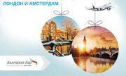 Авиокомпания пуска допълнителни полети по Коледа и Нова година