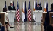 САЩ: Загрижени сме за незаконните действия на Турция срещу Гърция и Кипър