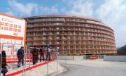 Социалистическа архитектура в Швейцария (СНИМКИ)
