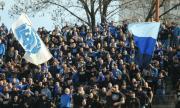 Феновете на Левски могат да направят нещо невиждано
