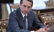 Русия със страховити обвинения срещу ЦРУ и Пентагона