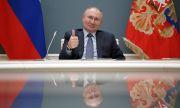Голяма новина за срещата между Байдън и Путин