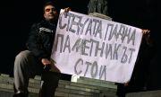 Декомунизация без десъветизация на България е като лечение на алкохолизъм с метилов алкохол