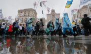 Протести в подкрепа на свободата на словото в Украйна