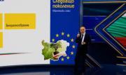 Томислав Дончев представи Плана за възстановяване (ВИДЕО)