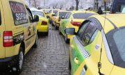 Подарък от транспортния министър: Двойно поскъпват такситата