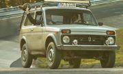 Със стара Lada Niva на Нюрбургринг (ВИДЕО)